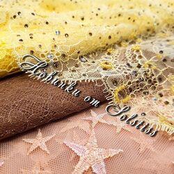 ✨Великолепные французские кружева от Solstiss, декорированные стразами, пайетками и вышивкой.