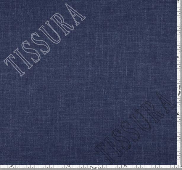 Шерсть из мериносовой шерсти, шелка и льна: цвет – синий #2