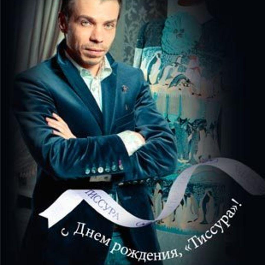 День рождения Салона элитных тканей «Тиссура» в Екатеринбурге