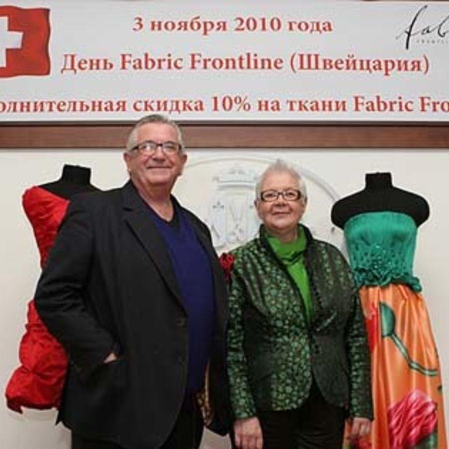 День Fabric Frontline в Доме ткани «Тиссура» в Санкт-Петербурге