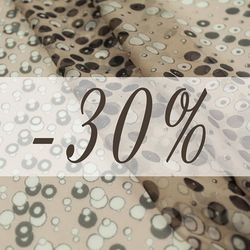 Продолжаем наш праздничный фестиваль скидок! И напоминаем, что помимо действующей акции - 10% на всё, вы можете приобрести ткани из избранных коллекций с выгодой от 30 до 90% ✨✨✨