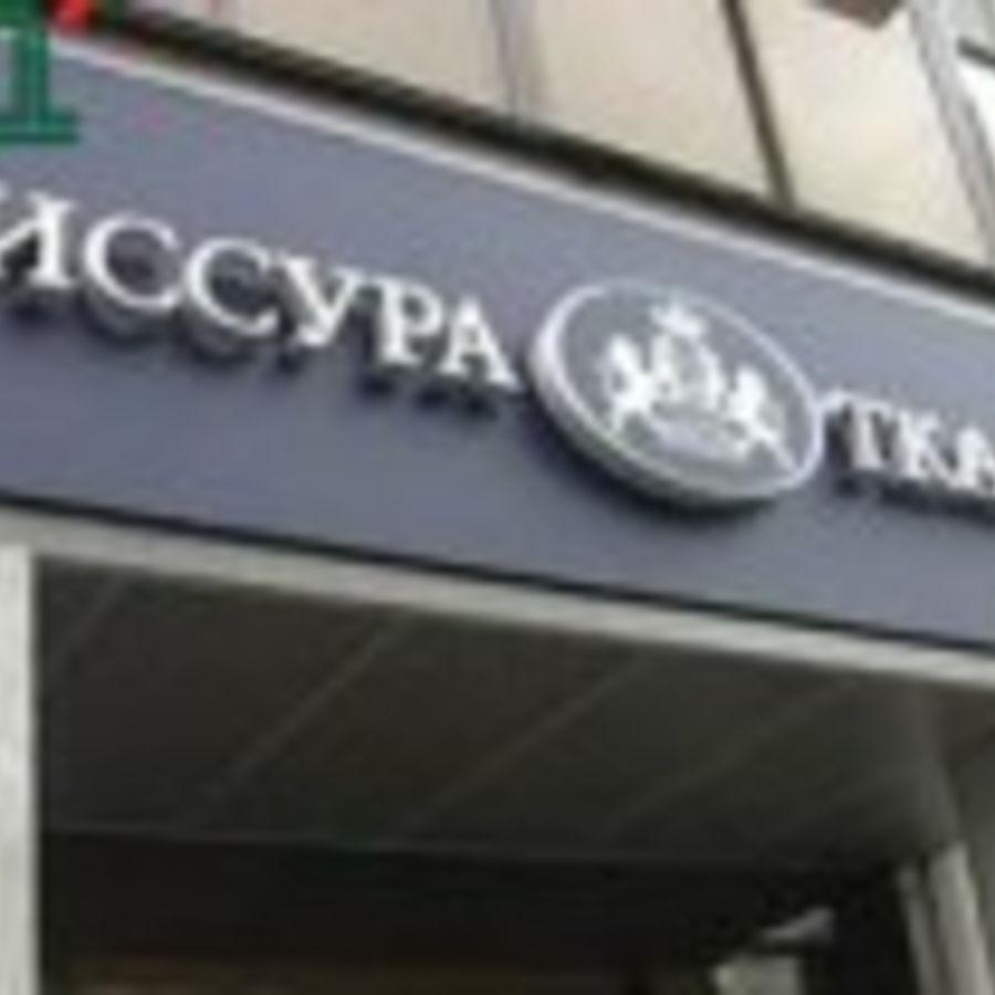 Новый салон-магазин ткани ТИССУРА в Челябинске