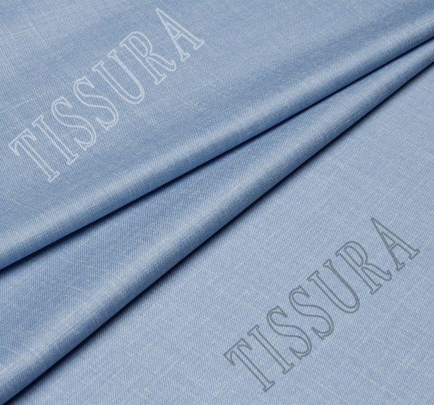 Шерсть из мериносовой шерсти, шелка и льна: цвет – голубой #1