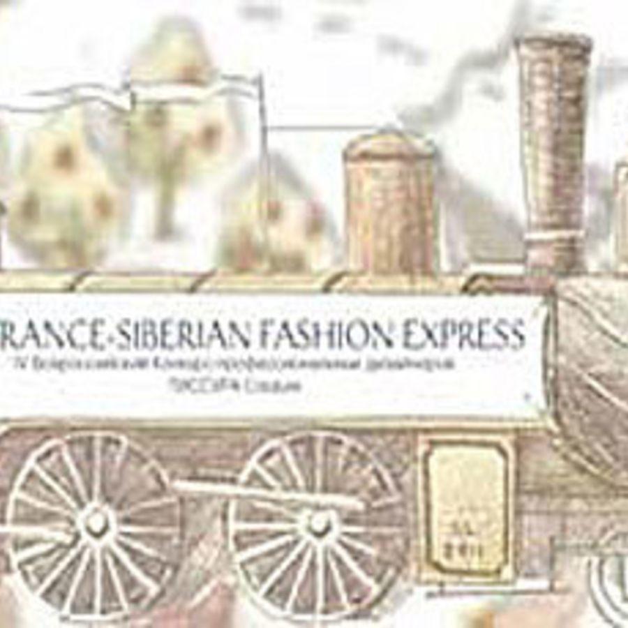 IV Конкурс ТИССУРА Couture. Отборочный тур Санкт-Петербург