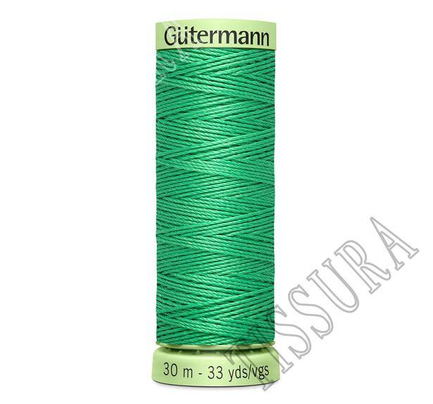 11097 Нитки Gutermann для отстрочки #1