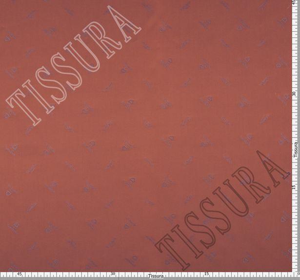 Подкладочная ткань терракотовая с жаккардовым логотипом  #2